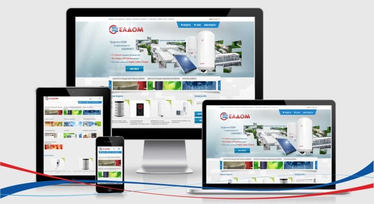 Eldom responsive design
