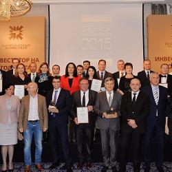 """Елдоминвест ООД бе отличен с грамота в категория """"Инвестиция в иновативен бизнес"""""""