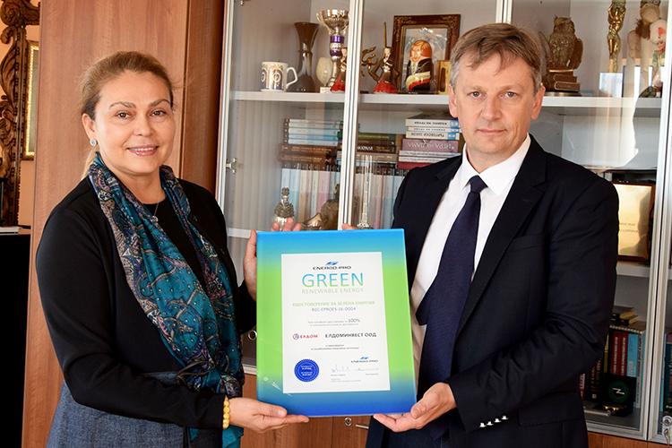 Елдом получи удостоверение за зелена енергия